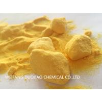 Quality Light Yellow Polymer Coagulant For Water Treatment Ph Value 5.0-9.0 for sale