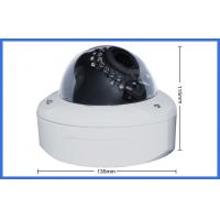Quality 3.0 / 5.0 Megapixel 360degree panoramic IR HD CCTV Camera fish eye 1/2.5 CMOS for sale