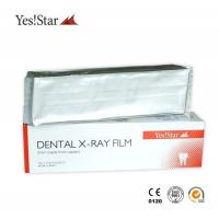 China Yes!Star Intraoral E Speed Dental Composite Film X Ray Agent Needed on sale