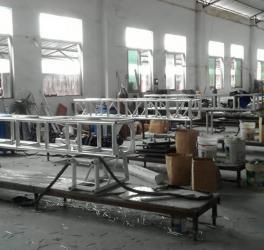 Guangzhou Xingfa Performance Equipment Co.,Ltd