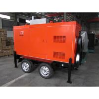 Quality Red Trailer Mounted Diesel Generator 50KW Cummins Engine ISO9001 2008 for sale