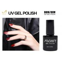Quality High Gloss Shine Silver Glitter Gel Nail Polish On Natural Nails Odorlessness for sale