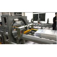 Quality Automatic Busbar Trunking Systems packing machine, Busway package machine,busbar automatic packing for sale