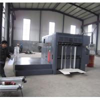 Buy cheap Semi-automatic pressed flat die-cutting creasing machine from wholesalers