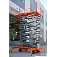 Quality 16M Mobile Aerial Work Platform Dual Front Wheel Drives 2.25 × 1.16 × 1.11m for sale
