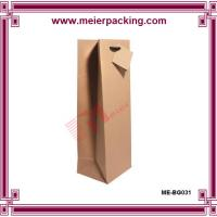 Quality Whloesale Simple Kraft Paper Bags/Kraft Paper Wine Bag For Gift/Wine Kraft Paper Bag  ME-BG031 for sale