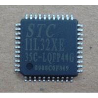 Quality STC 11L32XE-35C-LQFP44 Programing Microcontrollers for sale