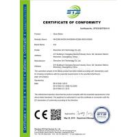 SHENZHEN 3NH TECHNOLOGY CO., LTD. Certifications