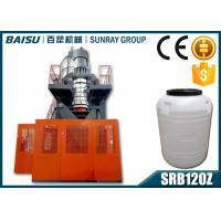 Quality High Capacity 500 Liter Plastic Water Tank Making Machine Accumulating Type SRB120Z for sale