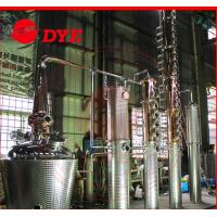 Quality 3000L Custom Stainless Steel Commercial Alcohol Still Steam Heating for sale