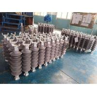 Buy cheap 69KV 9.5KN Transmission Line Post Insulators With Vertical Clamp from wholesalers