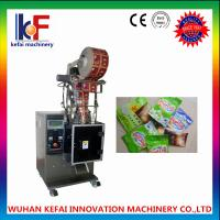 Quality 2017 new product price milk powder packing machine made in china for sale