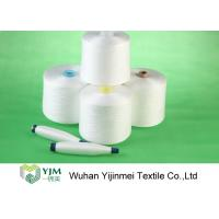 Quality 60S /2 Ring Spinning Technique RS Polyester Spun Yarn for Sewing Garment for sale