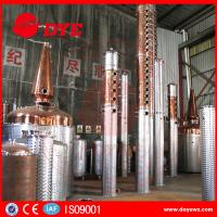 Quality Manual Stainless Steel Industrial Alcohol Distillation Equipment for sale