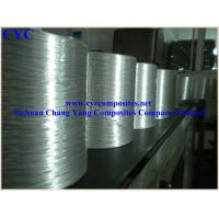 Buy cheap ECR-glass Direct Roving for Pultrusion from wholesalers