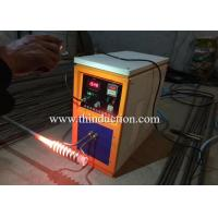 Buy Factory price portable IGBT High frequency induction heating machine at wholesale prices