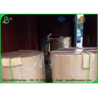 Buy cheap C1S SBS Board Paper For Name Card , 100% Virgin Pulp Ivory Board Big Paper Rolls from wholesalers