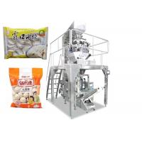 Quality Multi-Function Food Packing Machinewith PLC Control High Speed for sale