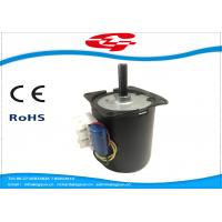 Buy Gear Reduction Synchron Electric Motors , Reversible Permanent Magnet Synchronou at wholesale prices