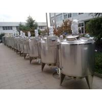 China 1000L Round SUS 304 Stainless Steel Tank For Cooling Storage Fresh Milk on sale