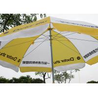 Quality Doctor Zhu Outdoor Sun Umbrellas , Sun Protection Yellow And White Beach Umbrella for sale