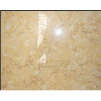 Quality Cream-Colored Marble, Decorative Cream Marble for Flooring  for sale