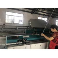 Buy High Speed Coating Butyl Extruder Machine 47 M / Min For Shuttered Window Making at wholesale prices