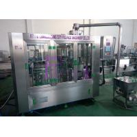 Quality Gravity Filling Machine for sale
