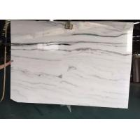 Quality Wall Natural Stone Marble Tiles , 2.7g/Cm³ Density Large White Marble Floor Tiles for sale