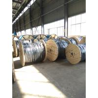 Quality ABC Drop Aerial Bundle 0.6/1Kv XLPE Insulated Cable for sale