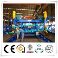 China Professional T Type Submerged Arc Welding Machine For H Beam Production Line on sale