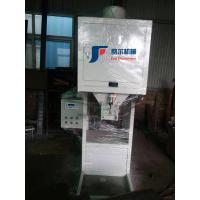 China Easy Operate Automatic Paint Filling Machine / Paint Bucket Filling Sealing Machine on sale