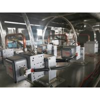 Quality The New Microwave Precise Temperature Control Machine for 30 KW for sale