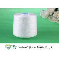 Quality Sewing Machine Polyester Spun Yarn , White / Colorful 100% Polyester Yarn Ne202 for sale