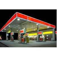 Buy cheap AISI ASTM Steel Building Trusses Prefabricated Gas Station Structure from wholesalers