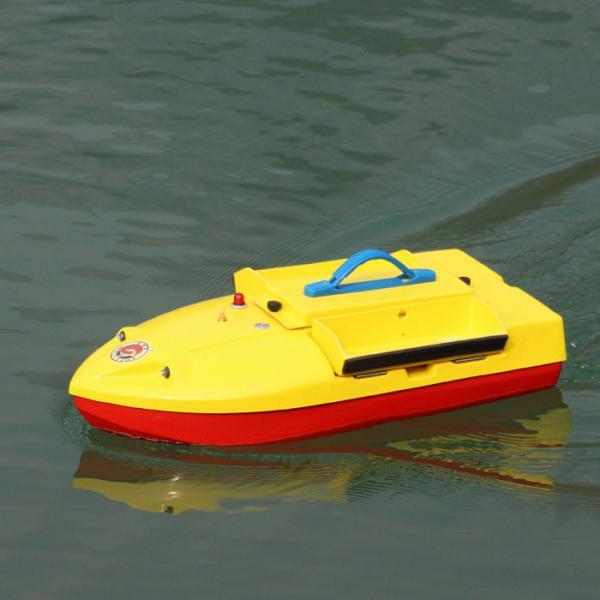 Mini fiberglass fishing boats hulls hyz 60 rc bait boat for Fish catching rc boat