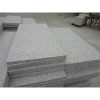 Buy cheap Granite G603 ==best price and high quality from wholesalers