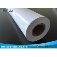 Quality Wide Format Inkjet Photo Paper Roll 5760 DPI , Waterproof Photography Paper Roll for sale