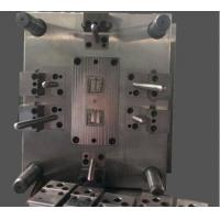 Quality Standard  Dme Mold Base Injection Moulding Single Or Multiply Cavity for sale