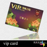 China Plastic Printed Membership Cards For Club Printing On Plastic Cards on sale