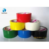 Quality 35 Micron - 80 Micron Thickness Cloth Adhesive Tape 12mm - 72mm width for sale