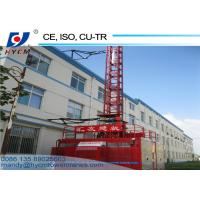 Quality Temporary Construction Material Lifter Double Cage SC200/200 Elevator for sale
