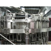 Quality PET Plastic Bottled Carbonated Drink Production Line 9000 BPH Middle Capacity for sale