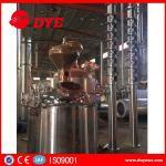 Quality copper mini home laboratory alcohol distillation equipment apparatus for sale