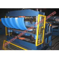 Quality Prepainted Steel & Aluminium Roof Sheet Crimping Machine Thickness 0.4-0.7mm for sale