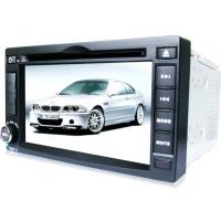 Quality Multi Language Car GPS Navigation Stereo System With DVD ATV RDS FM AM for sale