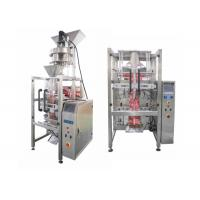 Quality Stainless Steel Small Sachet Salt Filing Packing Machine / Granule Packaging Machine for sale