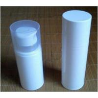Buy plastic big 150ml  200ml 250ml   PP airless pump bottle cosmetics for cream at wholesale prices