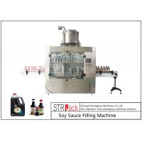 Quality High Foaming Automatic Liquid Filling Machine Linear Type 12 Heads For PET Bottle for sale