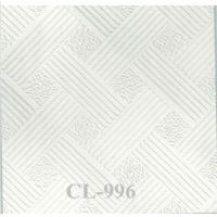 Quality PVC laminated plaster board for sale